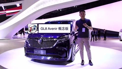 别克GL8 Avenir概念车 不一样的头等舱