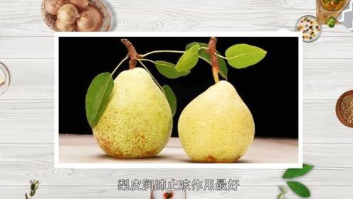 """一个梨的3种""""黄金食疗方"""",这样搭配最养肺"""