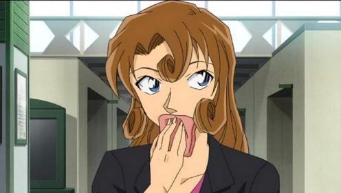 名侦探柯南:柯南惨遭保安拦截,美女前来帮忙,柯南的表情萌翻了!