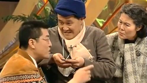 经典小品:奇怪菜名获赵本山另类解释,别样深意笑料不断,前方高能!