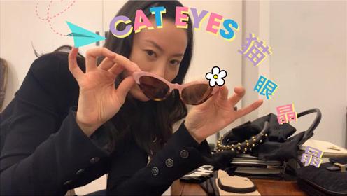 Ling类Girl 猫眼晶晶