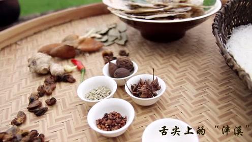 传承广式美味-泮溪牛腩粉
