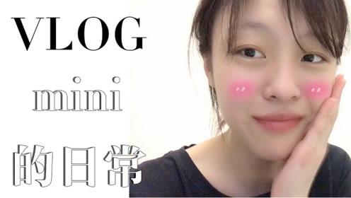 大胃mini的Vlog,今天来个不正经的美甲分享吧