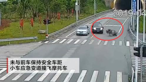 未与前车保持安全车距 小车应急变道撞飞摩托车