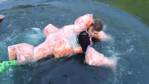 老妈媳妇掉河里救谁 小哥发明漂浮衣:自己上来