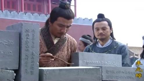 朱元璋盖宫殿用的砖,一方砖的钱,竟然够普通百姓吃半个多月