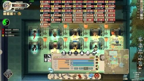 血舞 了不起的修仙模拟器32 获得七杀剑诀