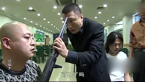 华强哥摸摸封飙的狗头:疯子!你这小脑袋瓜保熟不?