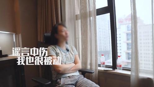 """终于回应了!西安奔驰维权女回应""""诈骗争议"""" 称:""""压力大时想自杀"""""""