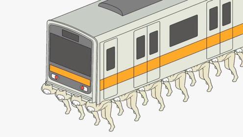 一个不可思议的动画:地铁车厢下面没有轮子,全靠人背着跑?