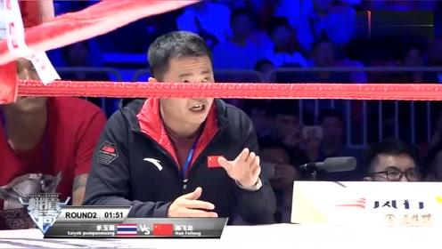 为传统功夫正名!太极实战第一人连续重拳暴揍一龙死敌!