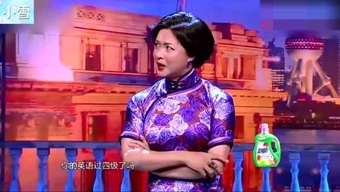金星秀:汉斯发脾气只会说一句话,金星:你英语过四级了么?