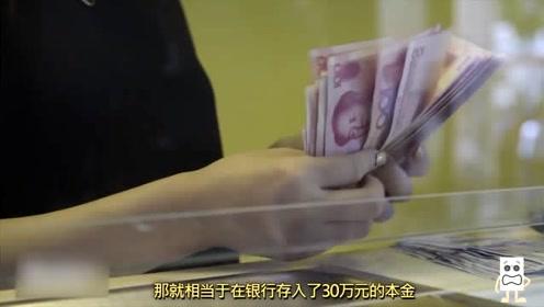 30岁不交社保每年在银行存1万,退休后拿的钱会不会比社保多?