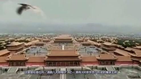 北京300年王府卖给美国首富,隐藏巨大宝藏,如今被改造为医院