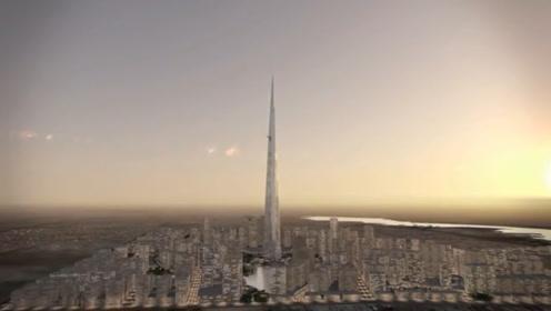 世界第一高楼将建成,耗资300亿美元,高度可达1000米!