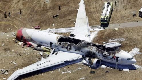 大飞机坠落我国西北,500位专家迅速集结,研究90天成果喜人
