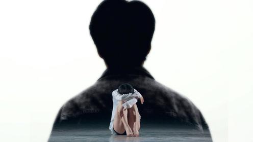 流行舞《默》爱情的本质是灵魂的互相吸引!