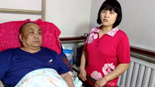 妻子不离不弃照顾瘫痪丈夫11年,为了一个完整的家