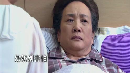 夏家三千金:心机女假慈悲,竟然联合外人,谋害奶奶!