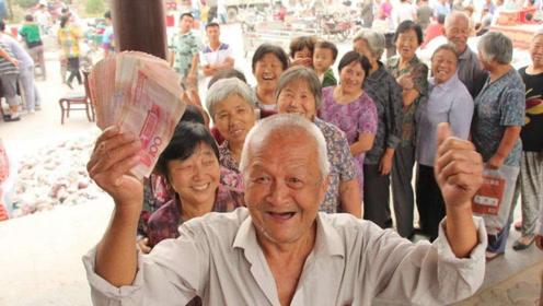5月底社保大调整,60岁以上的老人有福了!看完松了一口气