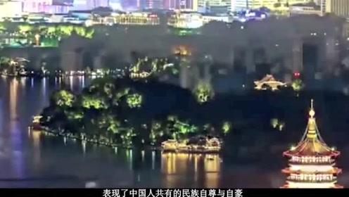 高枫的《大中国》,融合许多地方民歌调子,体现了民族自尊与自豪