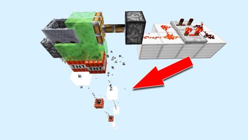 我的世界:TNT轰炸机?用这个轰炸机能不能炸穿MC?