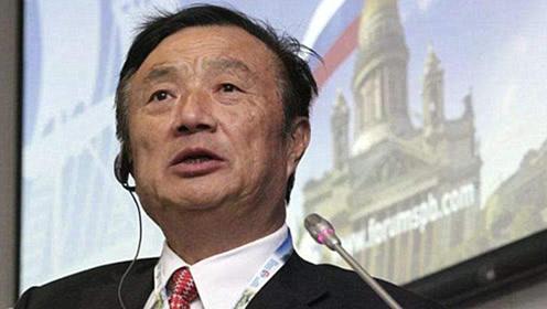 卷土重来!华为当选全球5G标准协会主席,高通浑身一颤:不可能