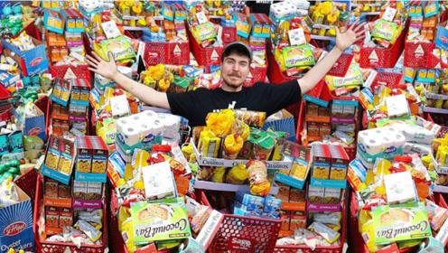 买光超市需要花多少钱?土豪老外实际测试,网友:交个朋友吧
