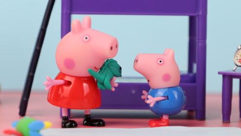 乔治被打雷声吓哭了,小猪佩奇安慰乔治,陪着乔治一起入睡!