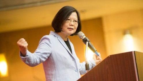 蔡当局紧抱美国大腿,迫不及待对外发声,岛内舆论:台湾危险重重