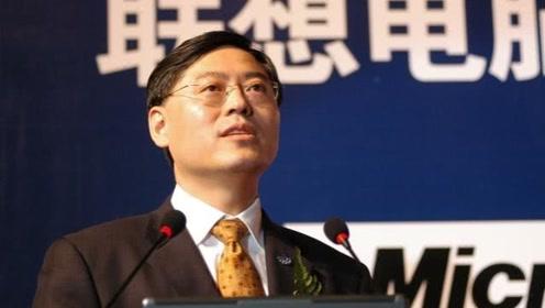 华为深陷断供困境,联想杨元庆却说没必要做芯片,我们是全球公司