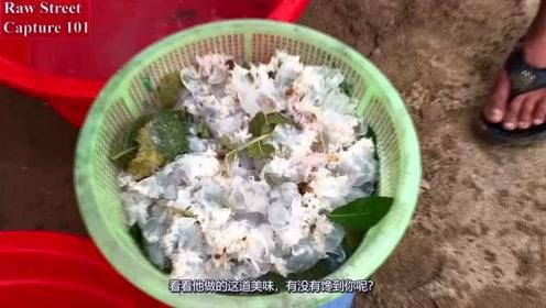 """小伙去赶海,发现块""""透明肉"""",20多斤,切成片炒着吃太香了!"""