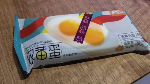 网红双黄蛋冰棍,真心不错