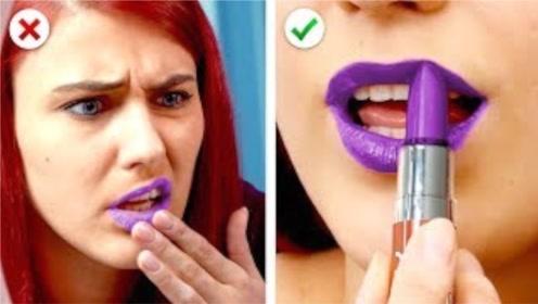 美妆主播才知道的化妆小技巧