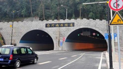 为什么进隧道的老司机都不会靠右侧行驶?新手司机一定要注意