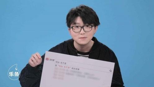 """毛不易被称""""少年李宗盛"""",唱出不少人心声,网友:幸好出道了!"""