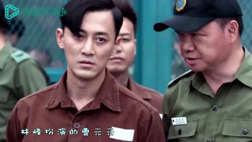 反贪风暴4:林峰被删这幕太凶残,要是能播出来,评价会更高