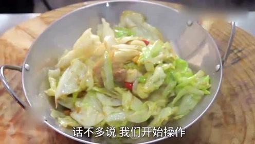 手撕包菜怎么做才好吃又入味?大厨亲自分享技巧做法,好吃又下饭