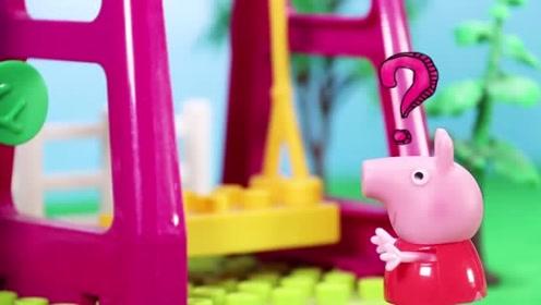 小猪佩奇听见公园里的秋千在哭泣 秋千为什么要哭泣呢 玩具故事