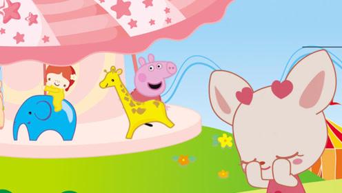 《萌萌玩具故事》小猪佩奇在游乐场捉迷藏,杏仁用妙招引出佩奇!