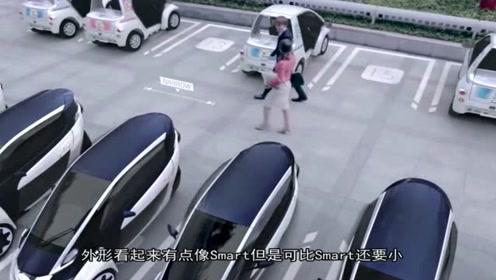 自动助力车绿色出行,能够环保又不会堵车