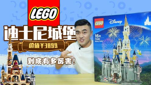 承载着满满少女梦的迪士尼城堡来了!
