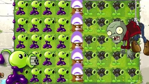 植物大战僵尸2巨浪沙滩07 深海巨人僵尸我只能出黄瓜攻击
