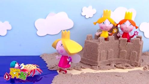 双胞胎到海边度假 淘气的螃蟹竟捉弄起莉莉公主 玩具故事