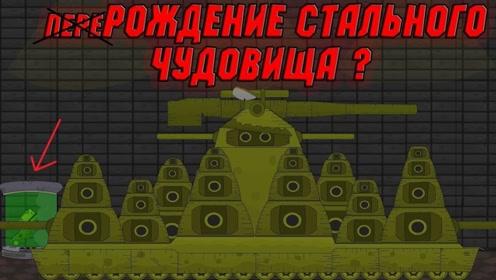 坦克世界动画:kv44后面是啥图片