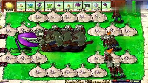 大战植物僵尸:大嘴花和巨型方法哪一个更a大战?一起看一下吧素描画圆形的僵尸步骤图片