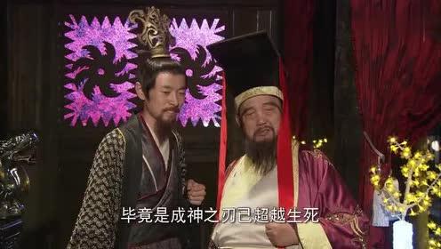 秦广王说石敢当已经吃了他的万虫丹,再也不能恢复法力