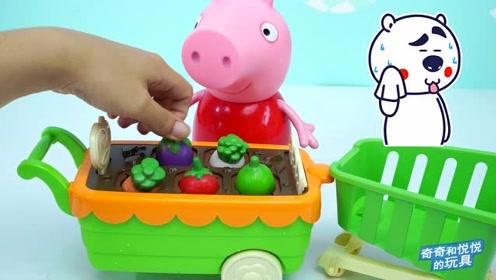 《奇奇和悦悦的玩具》小猪佩奇采摘蔬菜