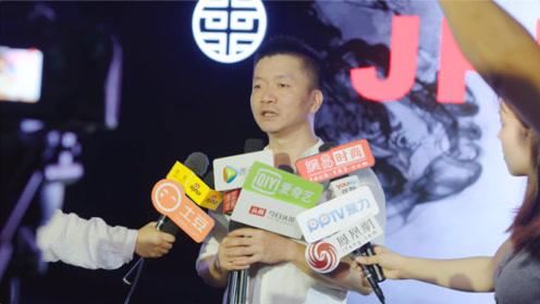 大绣中国发布会40s