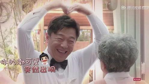 黄渤拒绝让孙红雷黄磊来餐厅,说出理由让人忍不住笑出声!